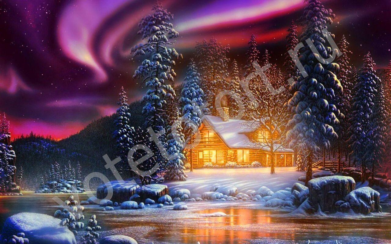 Сказочное место на новый год