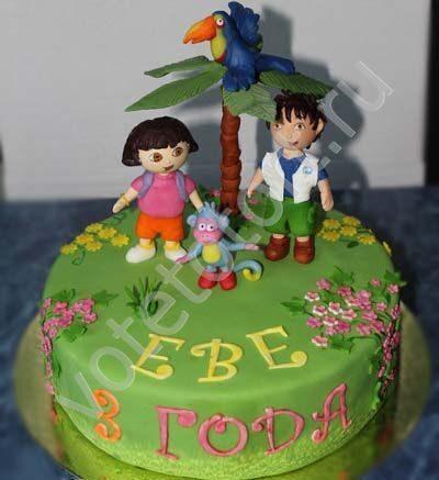 Торт диего арт 8492 заказать торт