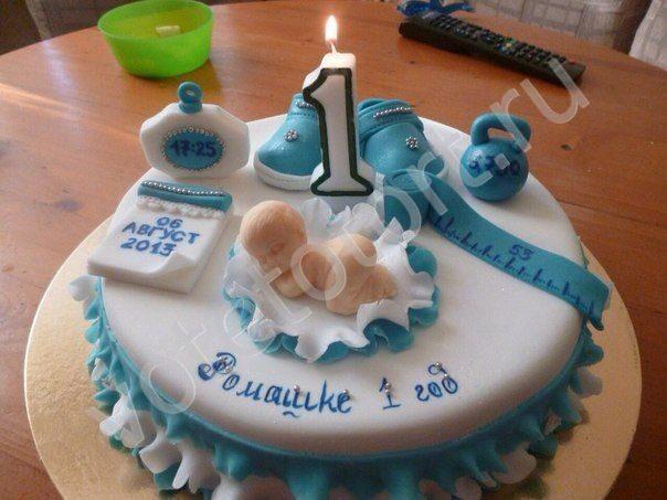 Где заказать торт к дню рождения ребенка к