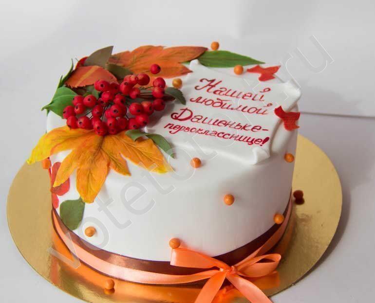 Торт для первоклассника на 1 сентября своими руками 54