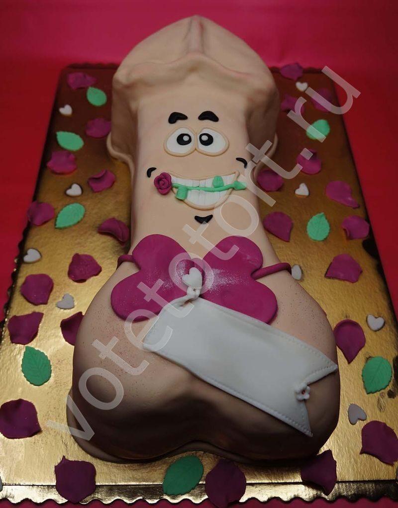 Пирог на девичник своими руками