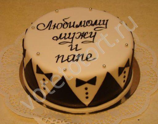 Как украсить торт для мужчины на юбилей