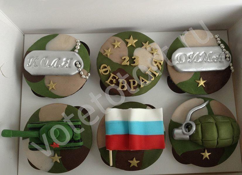❶Капкейки на 23 февраля мужу|С 23 февраля с юмором картинки|Album - Google+|#militarycupcakes photos & videos|}